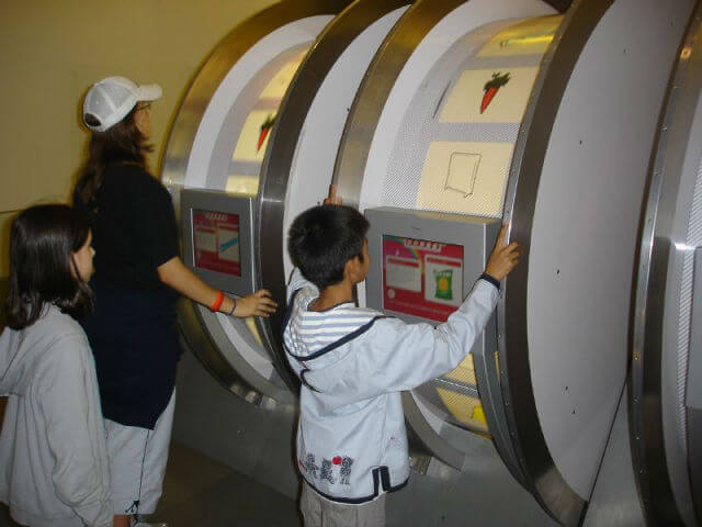 musee sciences londres animations interactives